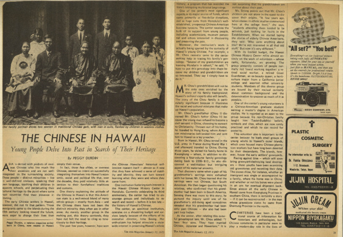 THE CHINESE IN HAWAII